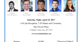 2017 NC Swimming Hall of Fame Dinner